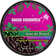 Acai Berry Tropical Antioxidant Facial mask  Acai Brazilian Facial Mask - $18.00