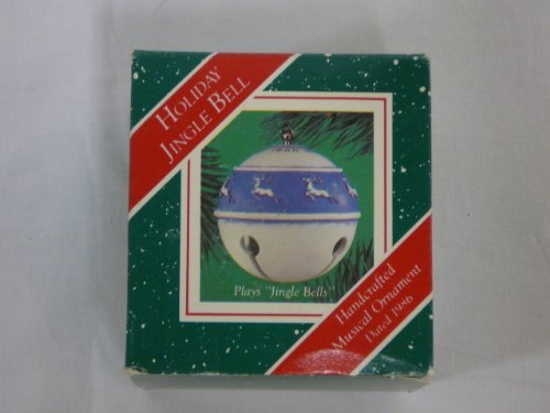 Hallmark Holiday Jingle Bell - 1986 - Collectible