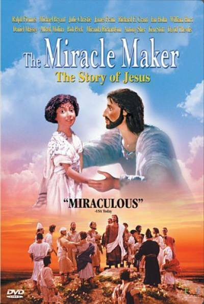 The miracle maker the story of jesus   vhs tape