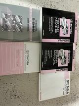 2004 Toyota Sienna Van Service Shop Repair Manual Set OEM W EWD & Accide... - $248.55