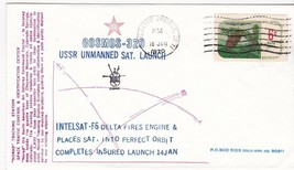 COSMOS-320 USSR MANNED SATELLITE LAUNCH COLORADO SPRINGS CO 1/16/1970 #5... - $2.98