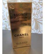 RARE Chanel Egoiste Platinum 3.4oz/100ml vintage & original formulation new - $246.51