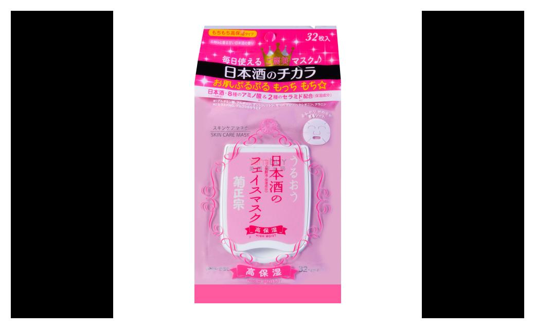 Kikumasamune mask32 pink 0820  1