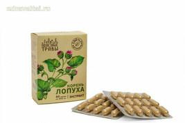 Burdock root, extract, 60 capsules. 100% Natural. Altai, Siberia. - $18.78
