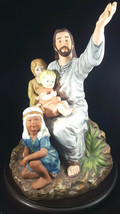 Masterpiece by Homco W Base Jesus Children Large Home Interiors Porcelai... - $45.53