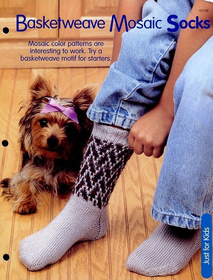 Primary image for Basketweave Mosaic Socks SZ Adult S,M,L Knitting PATTERN/INSTRUCTIONS Leaflet