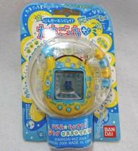 Bandai Ura Life Enjoy Tamagotchi Plus Ura Tama Town E56 2006 Made in Japan - $149.99