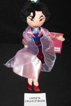 "Disney Store Authentic 20"" Princess Mulan Plush Doll Soft Stuffed figure... - $43.68"