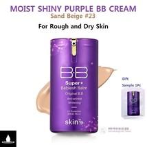 SKIN79 PURPLE BB CREAM SUPER+ BEBLESH BALM 40g Sand Beige #23 K-Beauty K... - $30.20