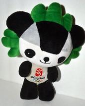 Jing Jing 2008 Beijing 2008 Olympic Panda Mascot Pre-Owned Plush Toy - $2.99