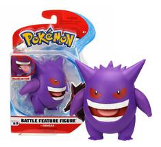 Pokemon Gengar Battle Feature Figure New in Package - $19.88