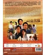 Hong Kong TVB Drama DVD Of Greed And Ants 黃金有罪 (2020) English Sub Free S... - $28.50
