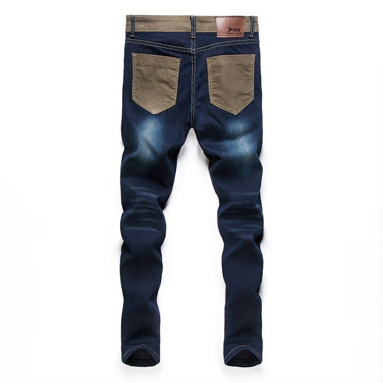New Youth Fashion Comfortable Men's Casual Loose Jeans Pants Straight Simple Men image 2