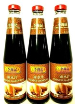 Lee Kum Kee Chinese Marinade 14 Oz ( Pack Of 3 ) ~ Free 2-3 Days Shipping - $29.69