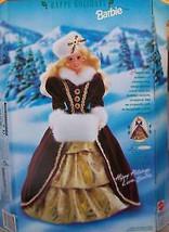 Barbie 1996 Happy Holiday Barbie Collectable Barbie NIB - $49.00
