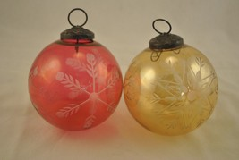 Kugel Style Etched Glass Christmas Ornaments - $21.49