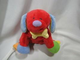 Baby Gund Stuffed Plush Tutti Frutti Red Puppy Dog Rattle Mirror Toy 58312 - $44.54