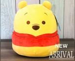 "Kellytoy Squishmallow for Disney Winne the Pooh 10"" NEW HTF LT ED RARE Plush Toy - £30.07 GBP"