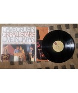 JAZZ from 1981: Dave Grusin And The GRP All-Stars (Watantabe) -Live In J... - $18.91