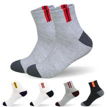 HSS Brand Cotton Men Socks EU39-45(US7-11) Hollow Breathable Summer Sock... - $19.50