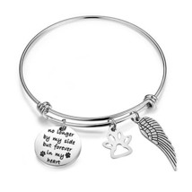 bobauna Pet Memorial Gift No Longer by My Side But Forever in My Heart B... - $19.15