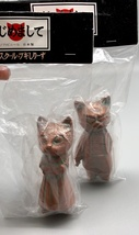 Y&G x One-Up Cats Brown image 3