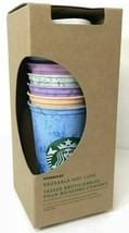 Starbucks Reusable Hot Cups Marble Color New 6 pack Summer 2019 Rare - $33.59