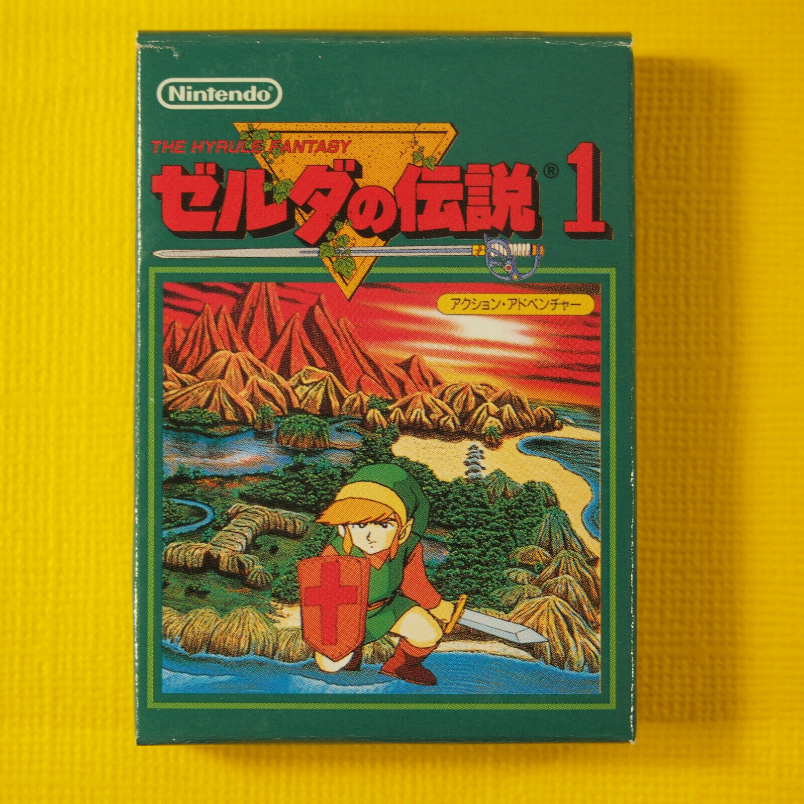 Legend of Zelda: Famicom Mini Complete (Nintendo Gameboy Advance GBA 2004) Japan image 4