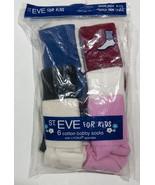 NWT ST. EVE FOR KIDS BOBBY SOCKS 6 PACK SHOE SIZE 9-1 1/2  SOCK SIZE 7-8... - $5.04