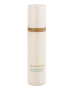 Bare Escentuals Rare Minerals Purely Nourishing Facial Moisturizer 1.7 oz NIB - $19.24