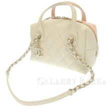 CHANEL Shoulder Bag Mini Boston Calf Off White Pink Matelasse A93970  Authentic