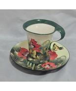 Benaya Cup and Saucer Set Embossed Lilies - $23.76