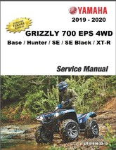 2019-2020 Yamaha Grizzly 700 EPS 4WD ATV Service Repair Manual on a CD - $12.99