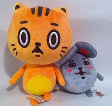 Cherri Polly Baketan Plush Cat and Mouse set image 1
