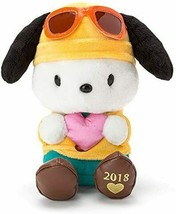 SANRIO Pochakko Plush Toy (6th place in Character Award 2018) - $67.91
