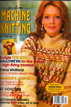 Modern Machine Knitting Oct 1994 Magazine Intarsia BUDGIE the Little Hel... - $14.24