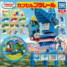 Capsule Plarail Thomas the tank engine Thomas and Beresford All 18 Set Complete - $143.68
