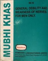 Mubhi Khas for Debility, Weakness & Low Libido for Men - 50 Capsules - $19.39
