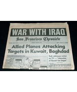 San Francisco Chronicle January 17 1991 WAR WITH IRAQ Newspaper Dessert ... - $39.58