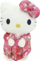 Kitty Copy Talking Walk Plush Kimono doll - $76.77