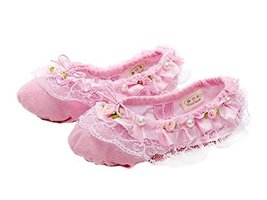 Performance Ballet Shoes/Dance Shoes For Pretty Girl (21.5CM Length) Pink Lace