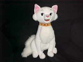 """15"""" Disney The Aristocats Duchess Plush Toy With Stitch Patch The Disney Store - $373.99"""