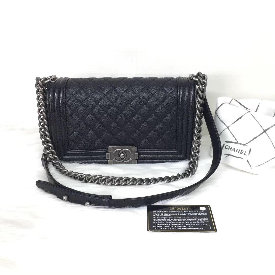 dcfb62d9a69f Chanel Boy Bag New Collection 2018 – Hanna Oaks