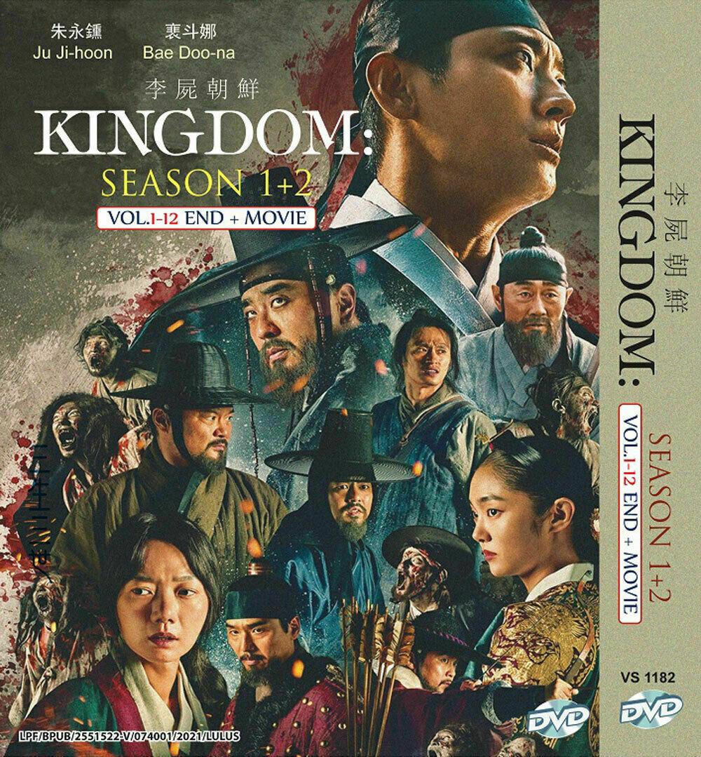 KOREAN DRAMA DVD KINGDOM SEASON 1-2 VOL.1-12 END + MOVIE SEA 2: ENGLISH DUB