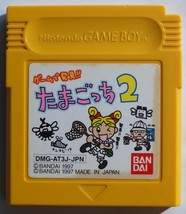 Game Boy Japanese  Game de Hakken  Tamagochi 2 DMG-AT3J-JPN Bandai 1997 - $9.99