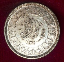 Egypt 1937-1948 Two Piasters Silver Coin Amazing Condition - $137.61