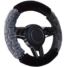 Luxury Design Leopard Steering Wheel Plush Cover, Gray image 2
