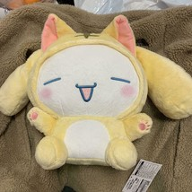 Sanrio Cinnamoroll Cat Costume Nyantomo BIG Plush Doll Type B 1 - $62.55