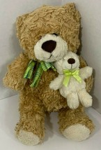 Family Christian Store Tan Teddy Bear Plush holding cream baby green bow... - $6.92