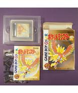 Pokemon Gold ~ Complete in Box CIB (Nintendo Gameboy Color GBC, 1999) Japan - $29.73